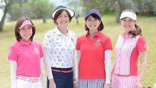 2014第1回「2014ABC女子アナゴルフ部」始動!!