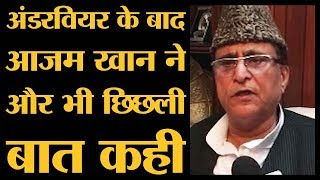 Azam Khan Vs Jaya Prada। Underwear Remark। Rampur Election। BJP। SP