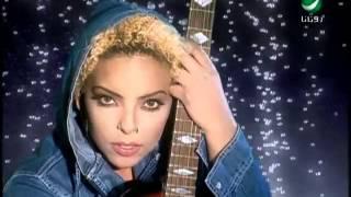 تحميل اغاني Samar Ana Fi El Gharam سمر - انا فى الغرام MP3