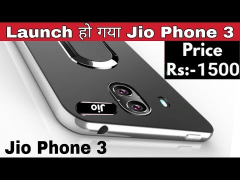 Jio Phone 3 ।। Jio Phone 3 Full Specifications ।। Price ₹1500