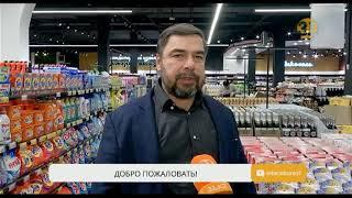 В Астане откроется 65-й супермаркет торговой сети Small