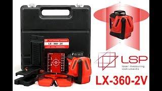 Лазерный уровень нивелир LSP LX 360 2V - 360 градусов горизонт, угол 90 градусов