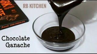 চকলেট গানাস গরুর দুধ দিয়ে তৈরি সবচেয়ে সহজ রেসিপি  // Chocolate Ganache