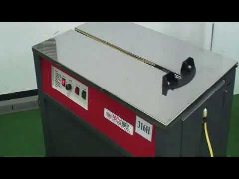 Packway Semi Auto Box Strapping Machine