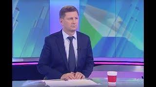 Интервью с губернатором Хабаровского края Сергеем Фургалом на телеканале Губерния