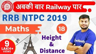 12:30 PM - RRB NTPC 2019 | Maths by Sahil Sir | Height & Distance