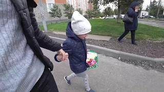 ВЛОГ Первый день подготовки к школе Машины впечатления 19.09.2017