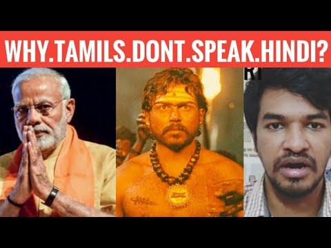 Hindi Imposition | Tamil