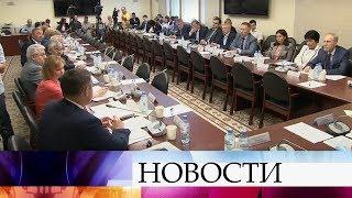 В Госдуме предложили разработать комплексную систему охраны здоровья для пожилых людей.