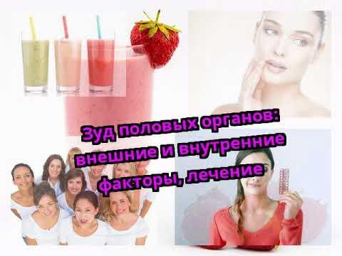 Диабет тип 2, ако ягодите могат да бъдат
