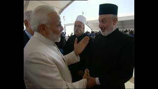 We want to thank you for helping our community in India, says Ahmadiyya muslims' leader to PM Modi