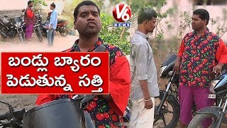 Bithiri Sathi Selling Bikes | Satirical Conversation With Savitri Over Petrol Price