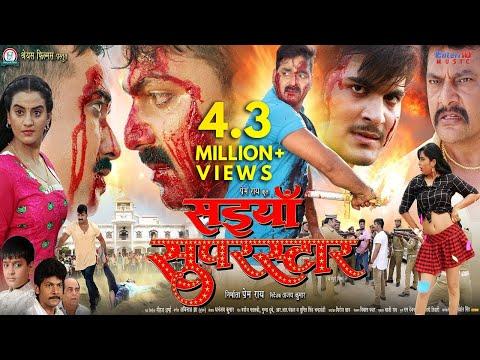 Akshara Singh on Moviebuff com