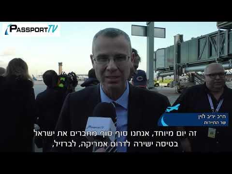 טיסה ישירה מסאו פאולו לתל אביב: חברת התעופה LATAM נחתה לראשונה בישראל