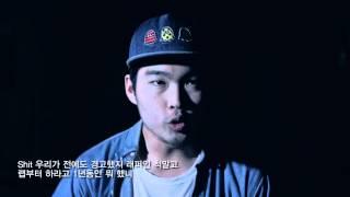[힙합정기전시즌2]연세대 RYU, 고려대 디스곡