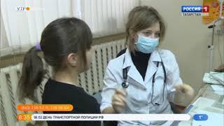 В Татарстане последний день работы горячей линии по вопросам профилактики гриппа и ОРВИ
