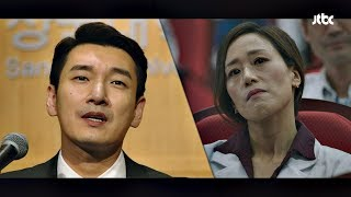 날선 의사들에 여유롭고 차갑게 반박하는 '사장' 조승우(Cho Seung-woo) 라이프(Life) 2회