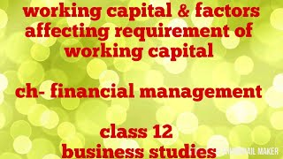 Working capital and  factors affecting requirement of working capital  (class 12)