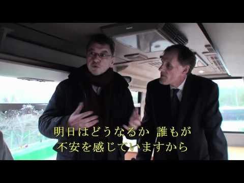 Aide française au Japon