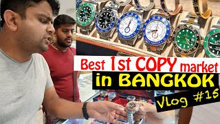 Best places for shopping in Bangkok | Complete guide of MBK Mall Bangkok | Shopping, Food & Games