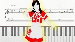오오츠카 아이(おおつか あい)  - 사쿠란보 쉬운피아노악보