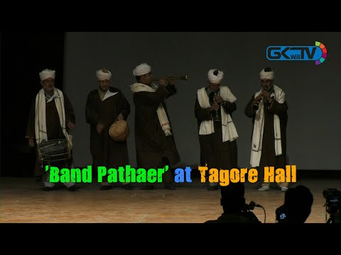 'Band Pathaer' at Tagore Hall