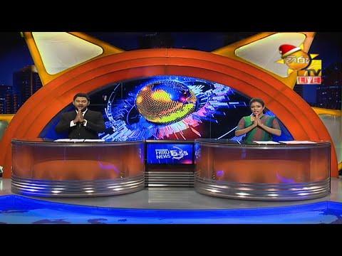 Hiru News 06.55 PM | 2020-12-02