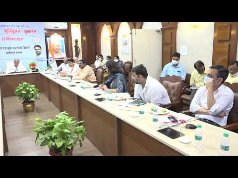 मुख्यमंत्री श्री भूपेश बघेल ने फुटबाल, कबड्डी, तींरदाजी और एथलेटिक्स अकादमी का किया शुभारंभ : 25-09-2021