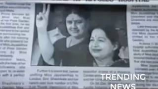London Newspaper Released Jayalalitha Was Poiissonned By Mannarkudi Mafia