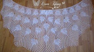 Crochet Shawl Free Simplicity Patterns 144
