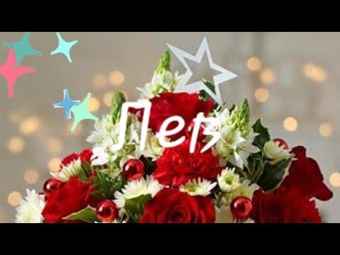Лев Таро-гороскоп с 14.01 по 20.01 2019 г.