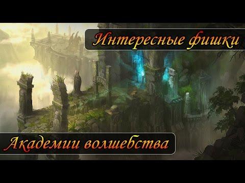 Герои меча и магии клинок дыхание смерти