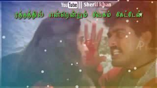 #Sathamillathasong || Amarkalam movie songs || Satham illatha song || Thala Ajith Kumar song ||