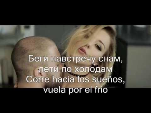 Yulianna Karaulova Разбитая любовь (Lyric Video) Español