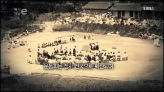조선 운동회
