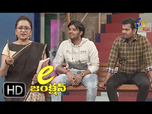 E-Junction – February 27th 2017 – Full Episode | Sudigali Sudheer, Ramprasad