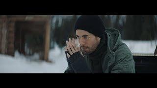 Jon Z - Enrique Iglesias - DESPUES QUE TE PERDI
