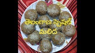 Bathukamma special Malida recipe || Healthy Malida laddu || chapati laddu.