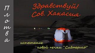 Отчеты о рыбалке в красноярск
