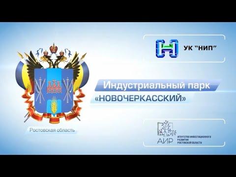novocherkassk_v_foto's Video 162042054457 _565to7LcLE