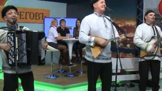 Михаил Кириллов и его дружина.Чалдоночка.