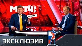 Большое интервью Владимира Драчева