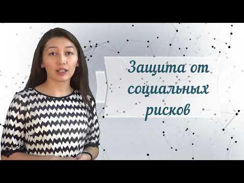 """Выплата по утрате трудоспособности из АО """"ГФСС"""""""