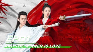 【SUB】E01:Leo Luo&Yukee Chen, the romantic story in turbulent world| And The Winner Is Love月上重火|iQIYI