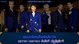 [Karaoke - Thaisub] Make love - 2pm