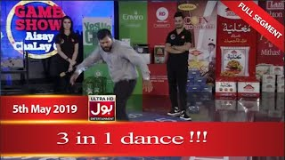 Dance  Segment | Different kinds of Dance | Game Show Aisay Chalay Ga With Danish Taimoor