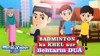 Moral Vision Kids Urdu