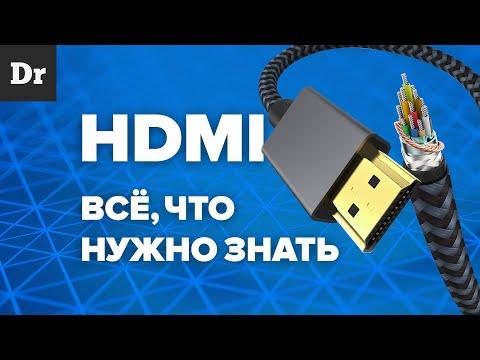 Как выбрать HDMI кабель? | Разбор