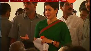 Congress And BJP On Congress Appoint Priyanka Gandhi Vadra As Genral Secretary