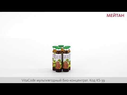 VitaCode мультиягодный био-концентрат «КРЕПКОЕ СИБИРСКОЕ» MeiTan